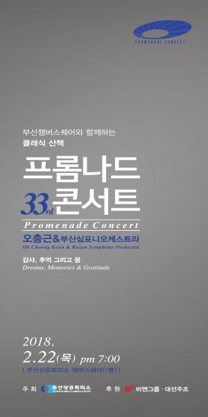 꾸미기_KakaoTalk_20180213_181436305.jpg