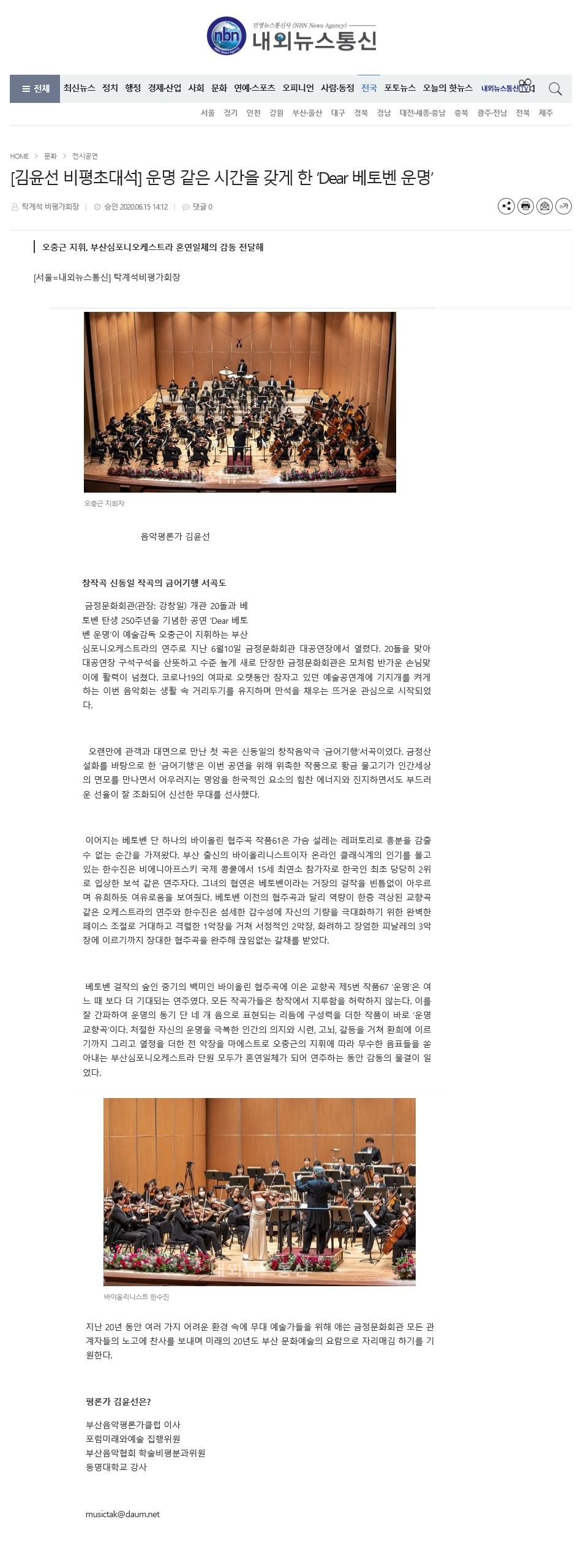 내외뉴스통신.jpg