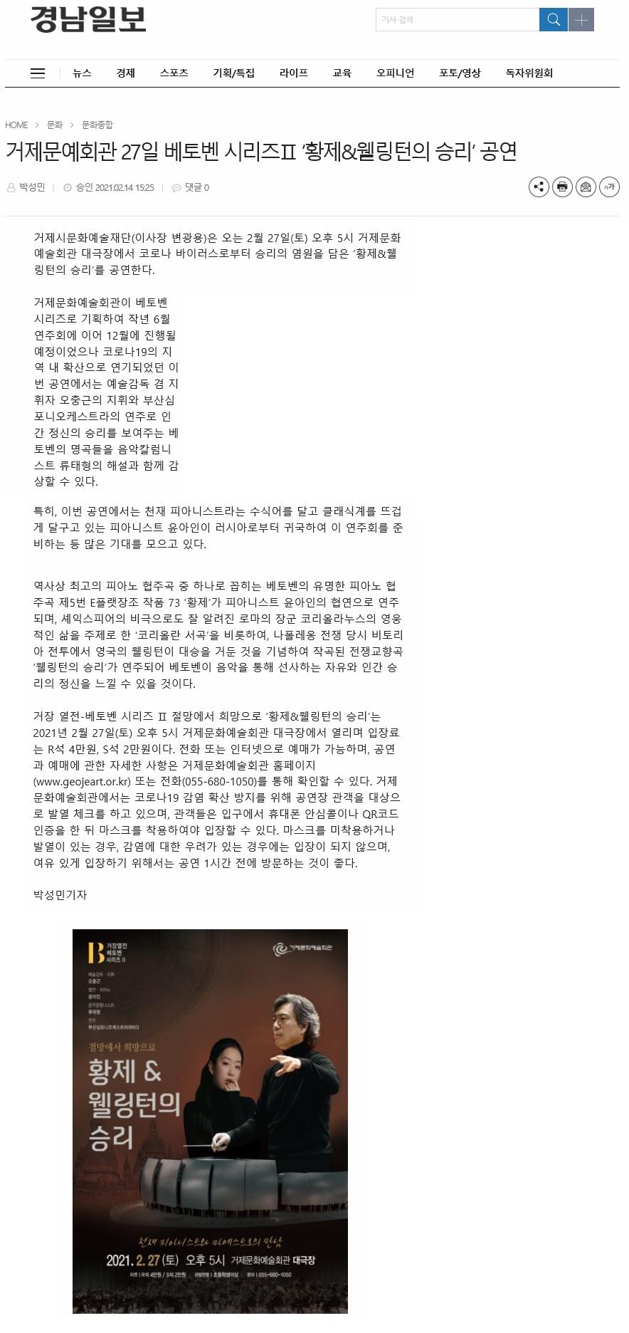 경남일보.jpg